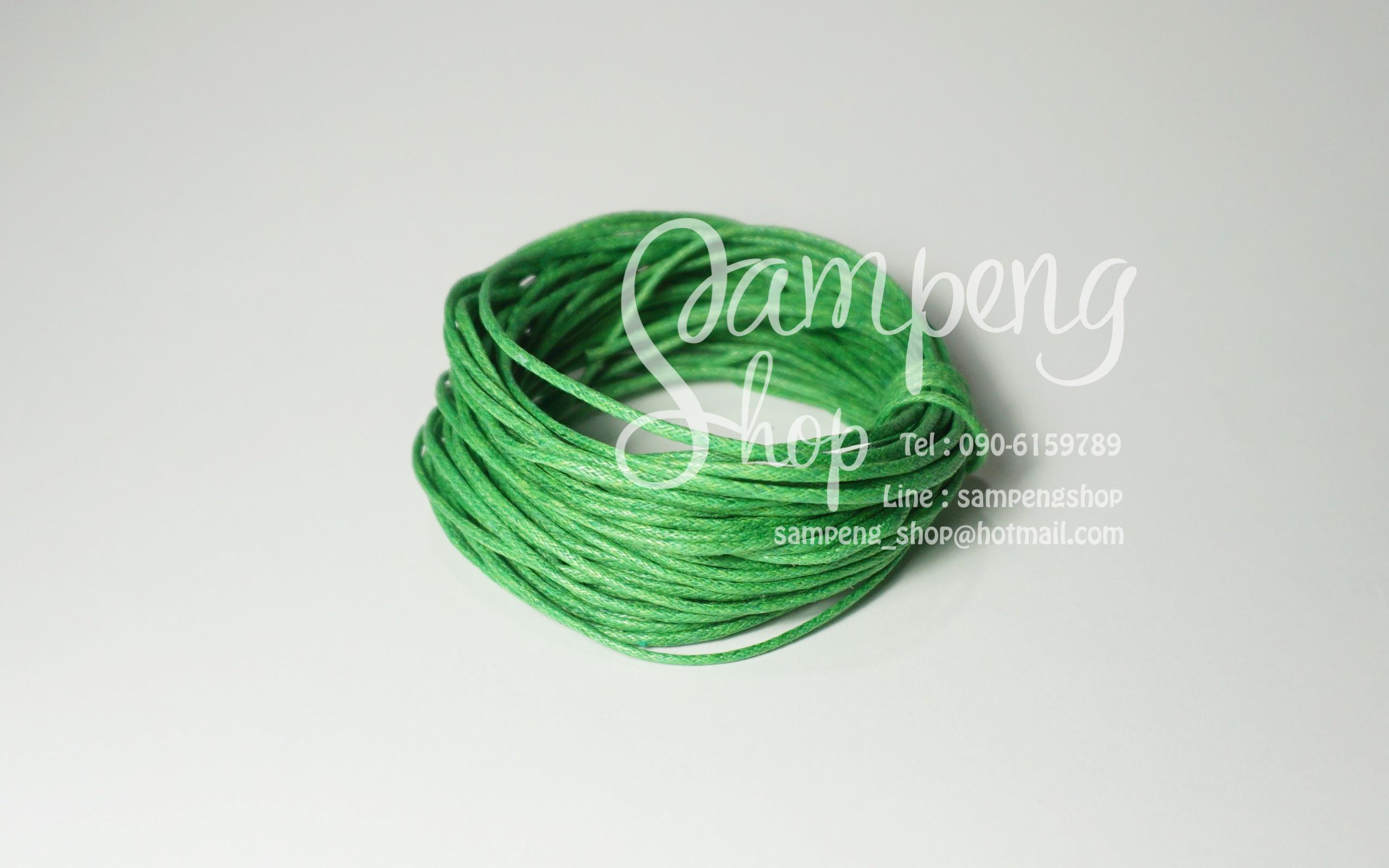 เชือกคอตตอน สีเขียว 1.5มิล