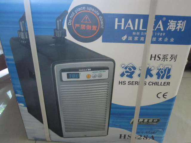 ชิลเล่อร์ 28A น้ำ 150 ลิตร
