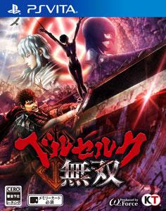 PS Vita Berserk Musou Regular Edition(Pre-order)