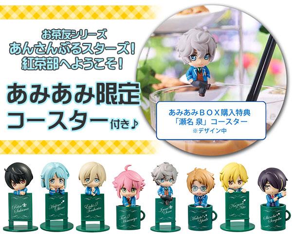 [Exclusive Bonus] Ochatomo Series - Ensemble Stars! Koucha-bu e Youkoso! 8Pack BOX(Pre-order)