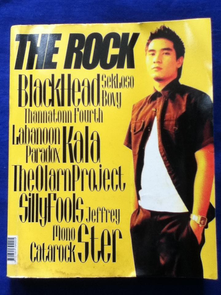 THE ROCK หนังสือรวมเพลงไทยพร้อมคอร์ดกีต้าร์