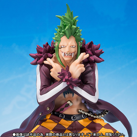 One Piece - Bartolomeo - Figuarts ZERO - -Mugiwara no Ichimi Sanka Ver.- (Limited Pre-order)
