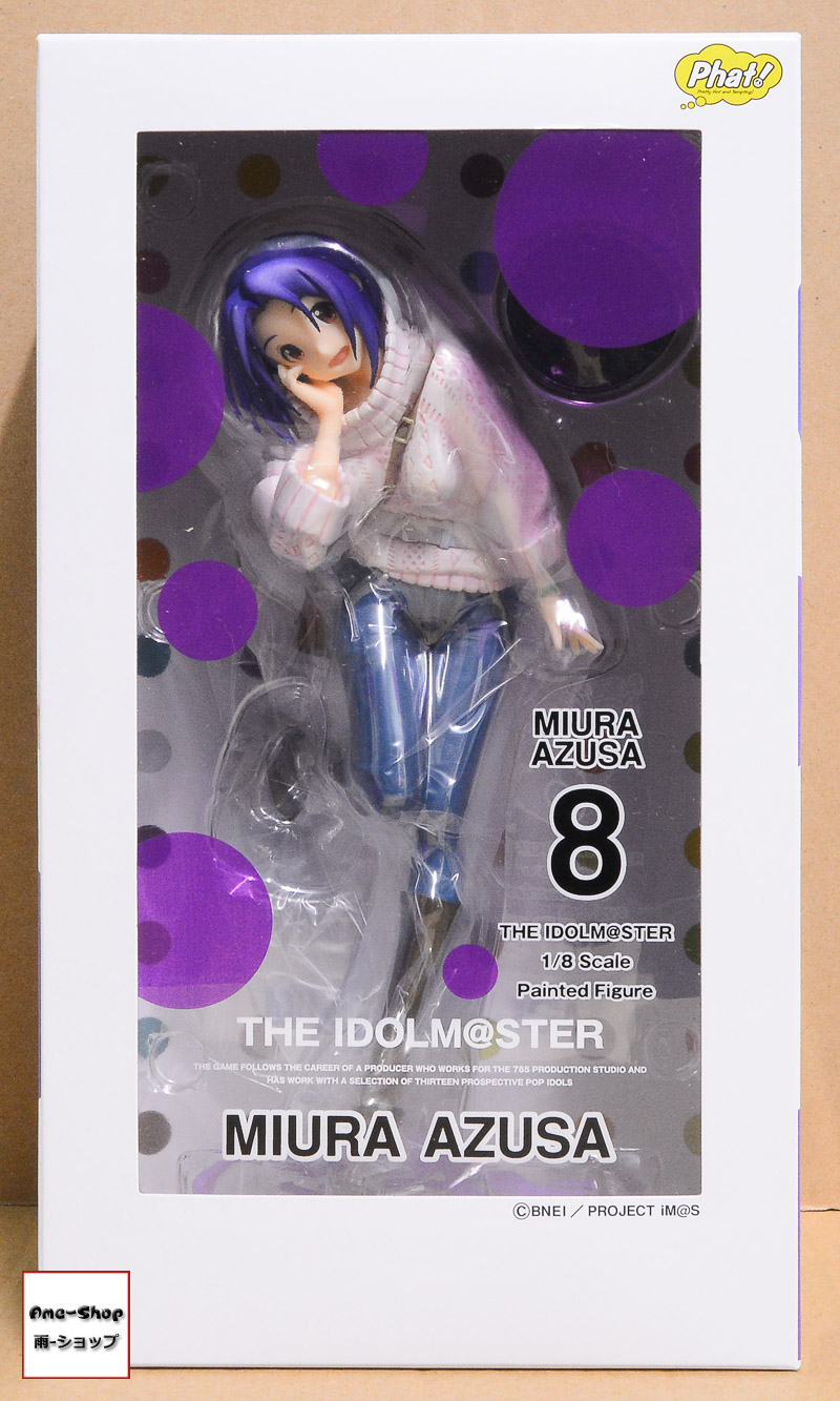 THE IDOLM@STER - Azusa Miura 1/8 Complete Figure (In-stock)