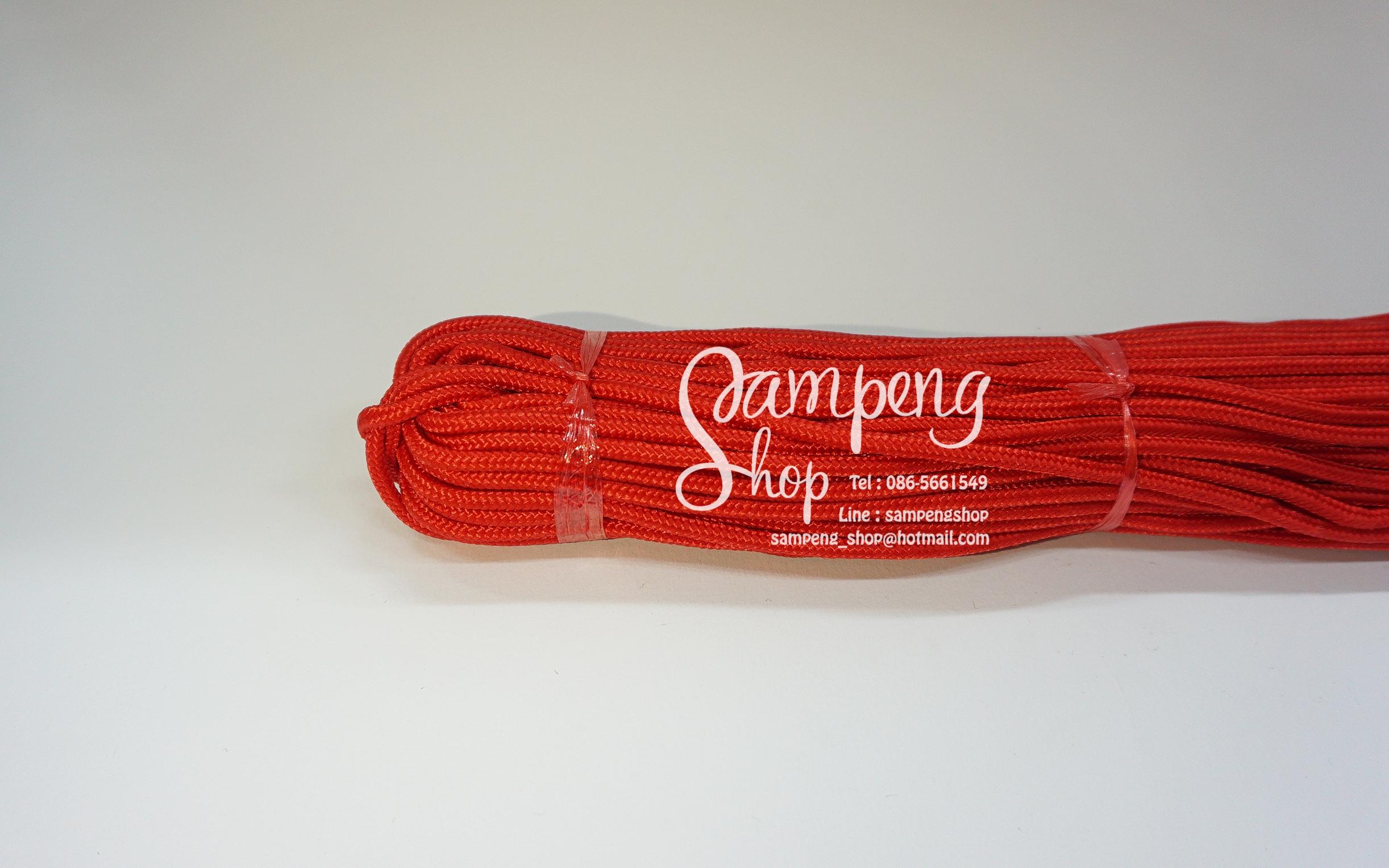 เชือกร่มมีไส้ #4.0 สีแดง