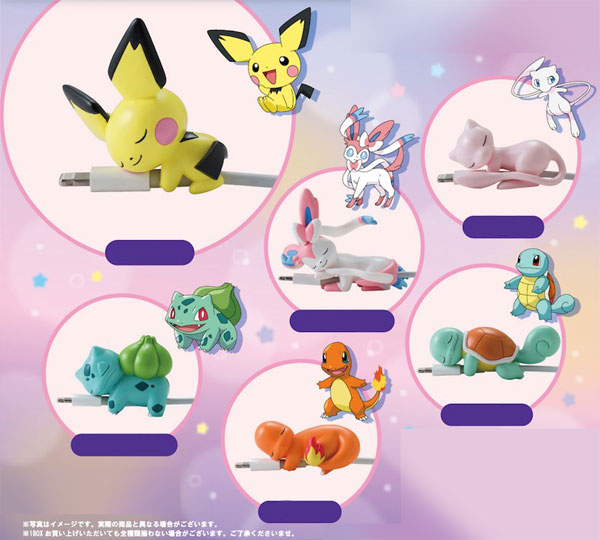 Pokemon - SuyaSuya on the Cable vol.2 8Pack BOX(Pre-order)