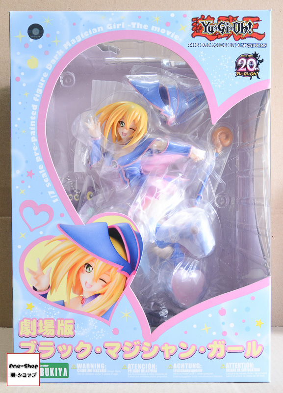 "[Bonus] Movie ""Yu-Gi-Oh!: The Dark Side of Dimensions"" - Movie Ver. Dark Magician Girl 1/7 (In-stock)"