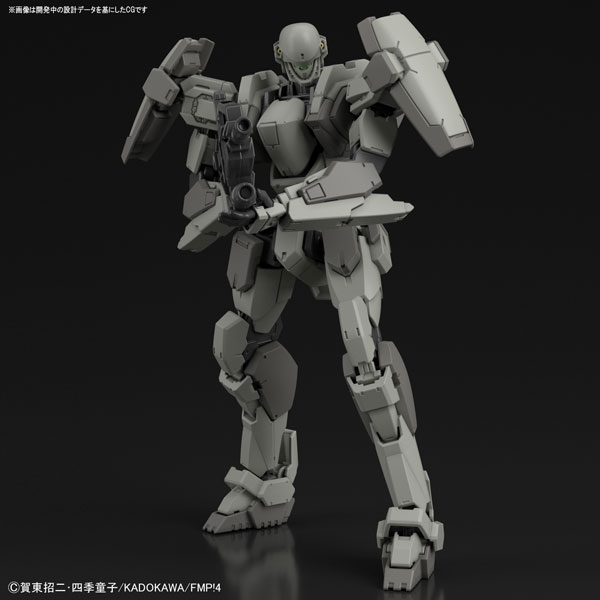 """1/60 Gernsback Ver.IV Plastic Model From """"Full Metal Panic! Invisible Victory""""(Pre-order)"""