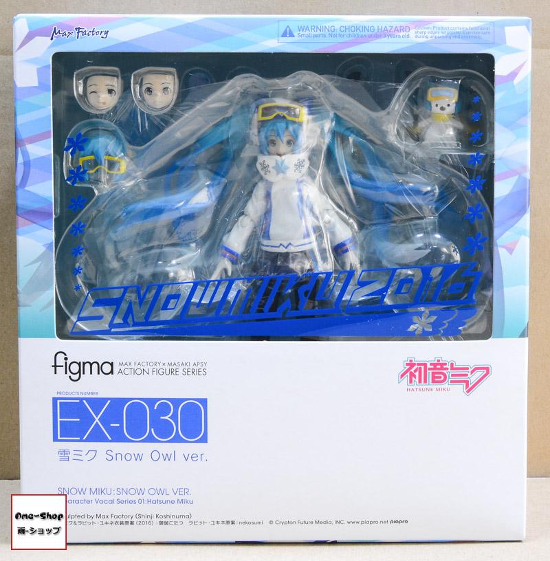 figma Snow Miku: Snow Owl ver. (Limited Wonder Festival 2016 [Winter]) (In-stock)