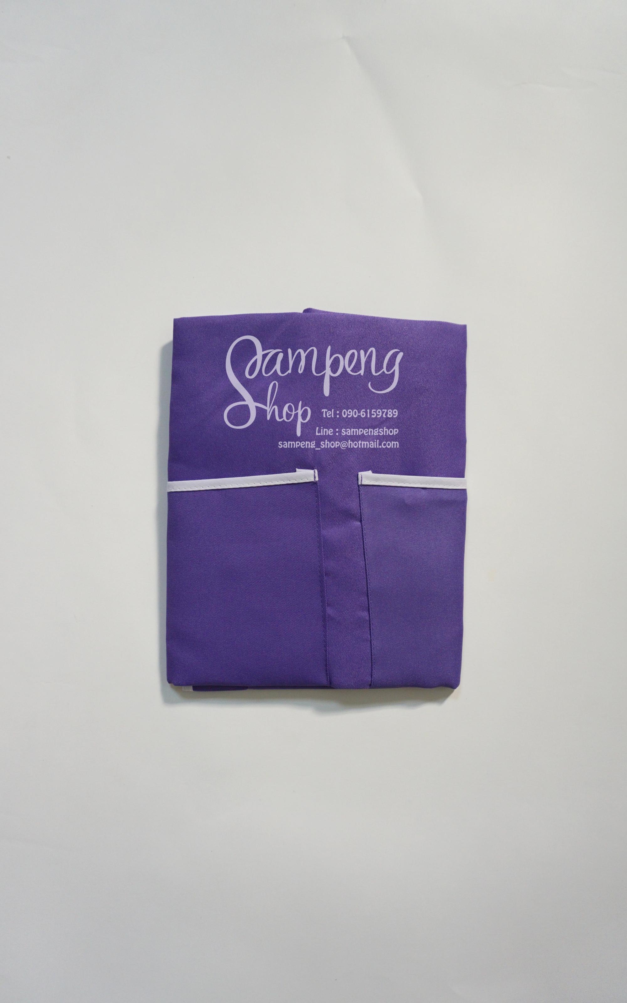 ผ้ากันเปื้อน สีม่วงอ่อน
