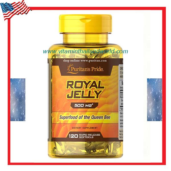 Puritan's Pride Royal Jelly 500 mg / 120 Softgels