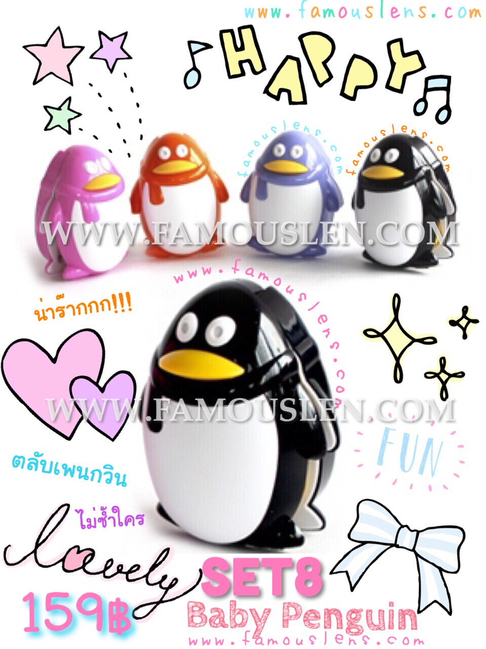 Penguin contact lens case famouslens.com ตลับเพนกวิน