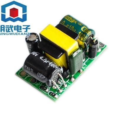 Regulator AC 85~265V to 5V 700mA Step Down Converter Switching Power Supply