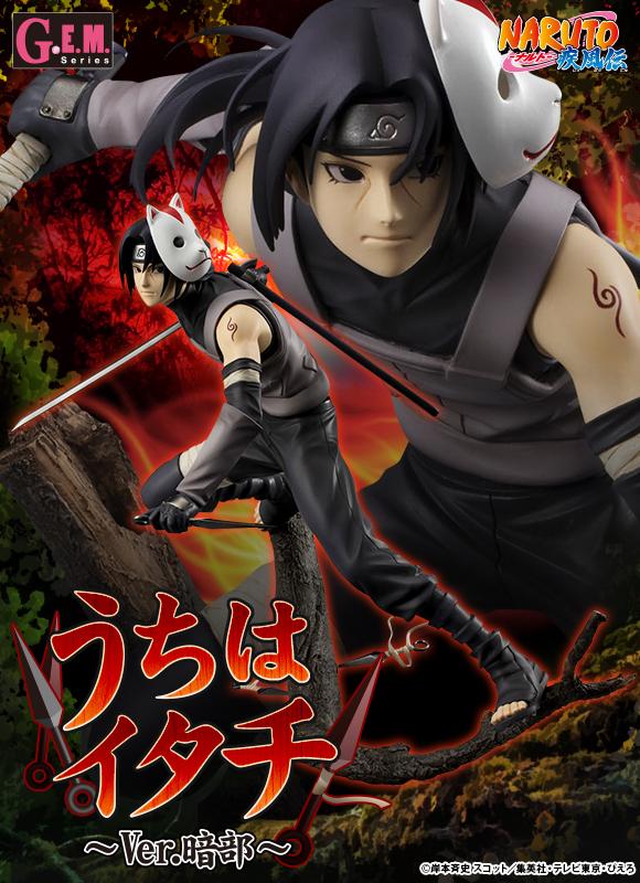 Naruto Shippuuden - Uchiha Itachi - G.E.M. - 1/8 - Anbu ver. (Limited Pre-order)
