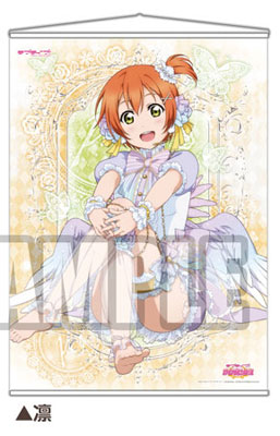Love Live! - A2 Wall Scroll Ver.5 Rin(Pre-order)