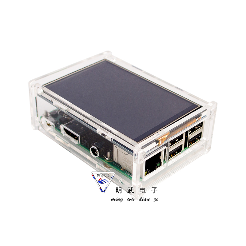 Raspberry pi 2/3 Model B/B+ Case generation 3.5 inch LCD touch screen thickening acrylic shell fixed box