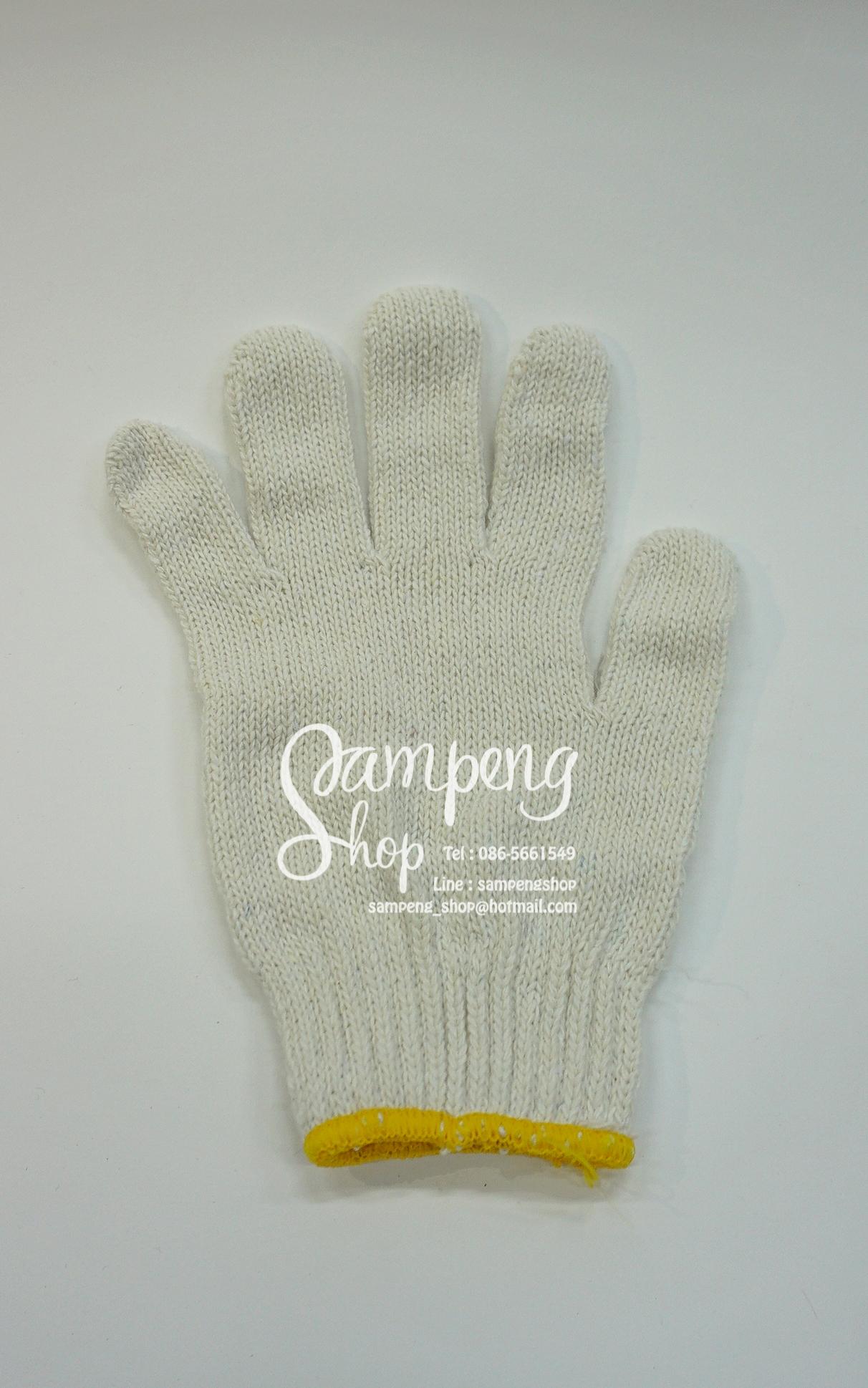 ถุงมือขาว ขอบเหลือง
