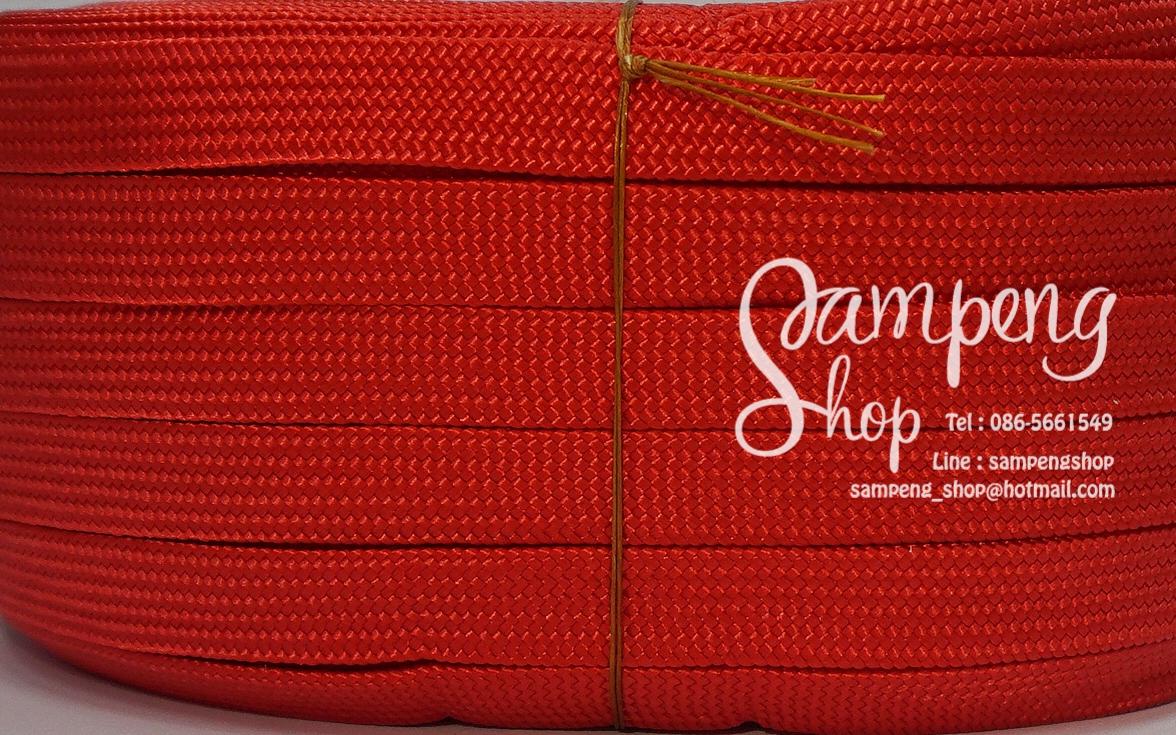 เชือกถักแบนเอนกประสงค์ เส้นใหญ่ สีแดง (1เมตร)