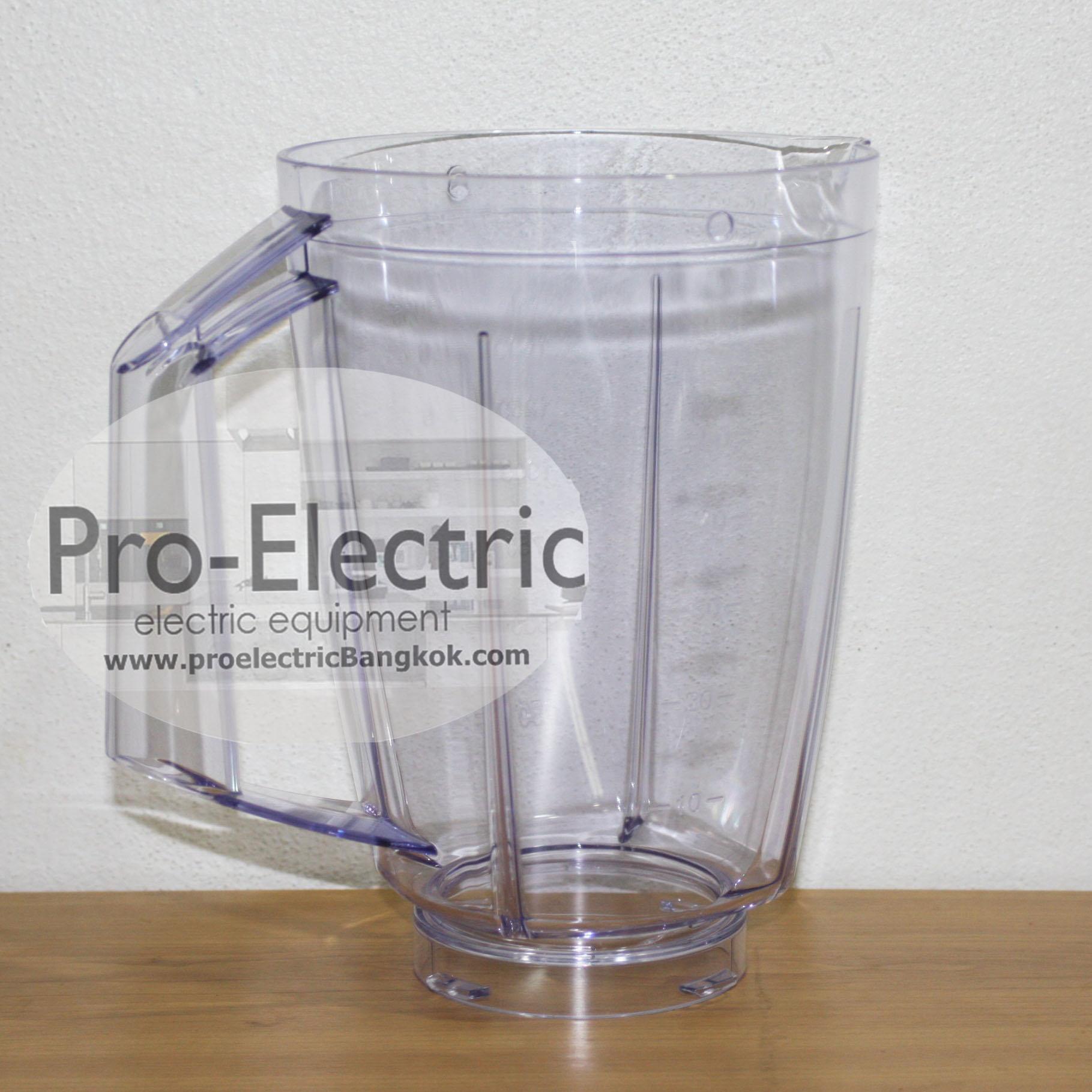โถปั่นพลาสติก EM-ICE power รหัส 01