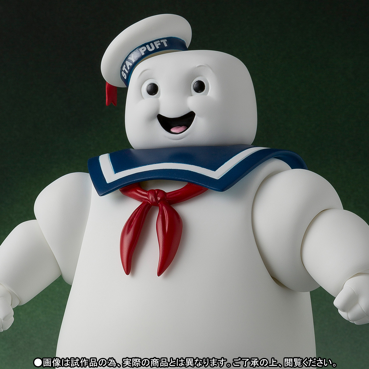 Ghostbusters - Stay Puft Marshmallow Man - S.H.Figuarts (Limited Pre-order)
