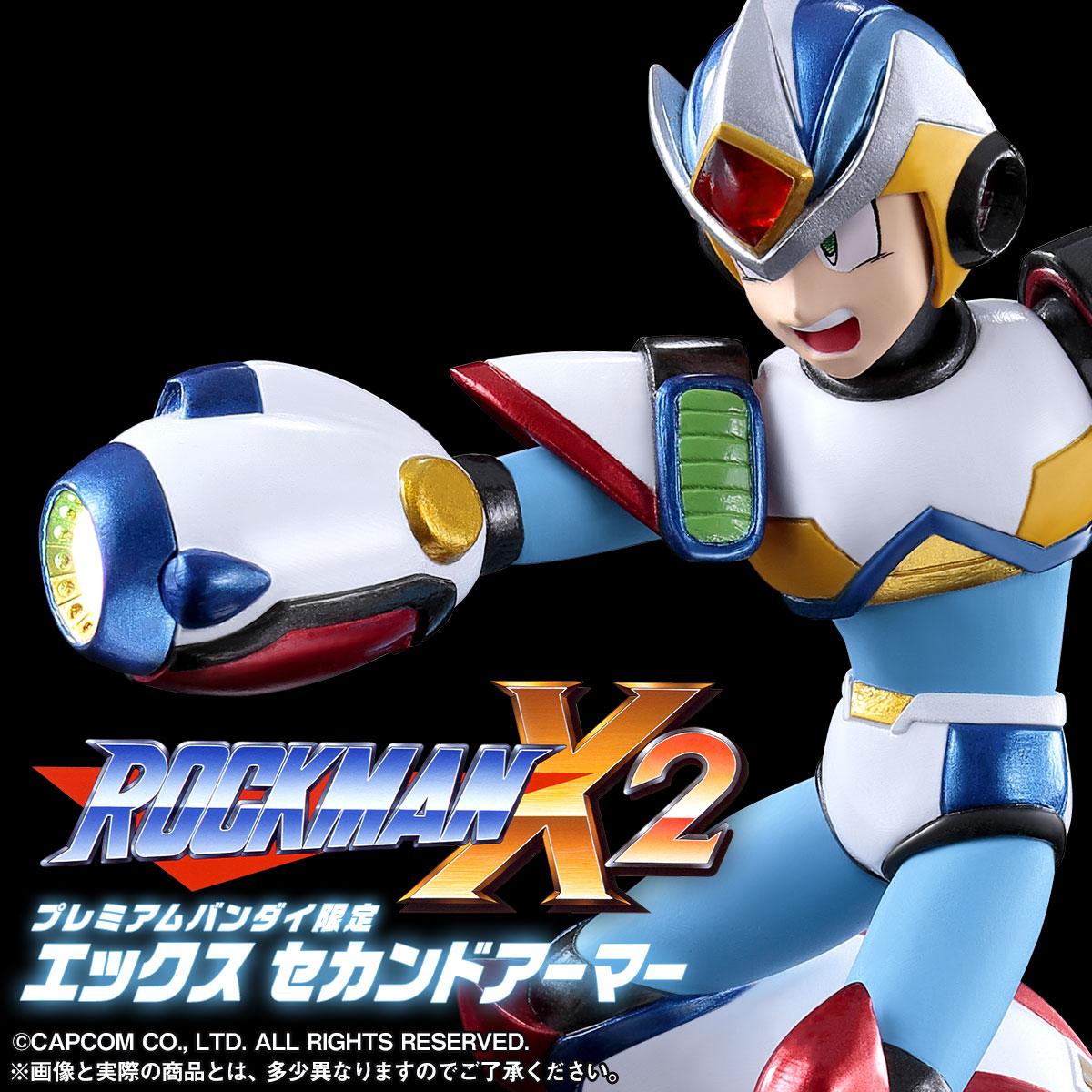 Mega Man X - X Second Armor (Limited Pre-order)