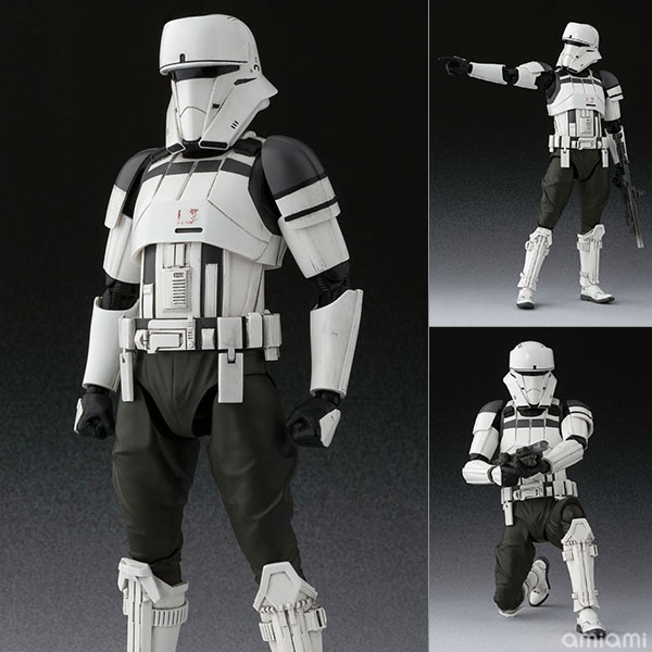 """S.H. Figuarts - Hover Tank Commander """"Rogue One: A Star Wars Story""""(Pre-order)"""