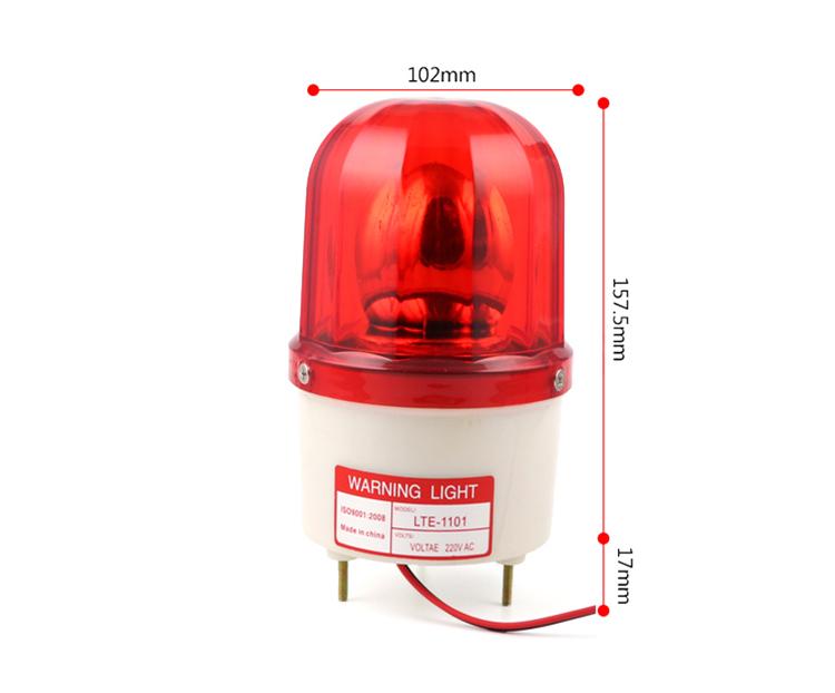 ไฟสัญญาณเตือนภัย 220V AC