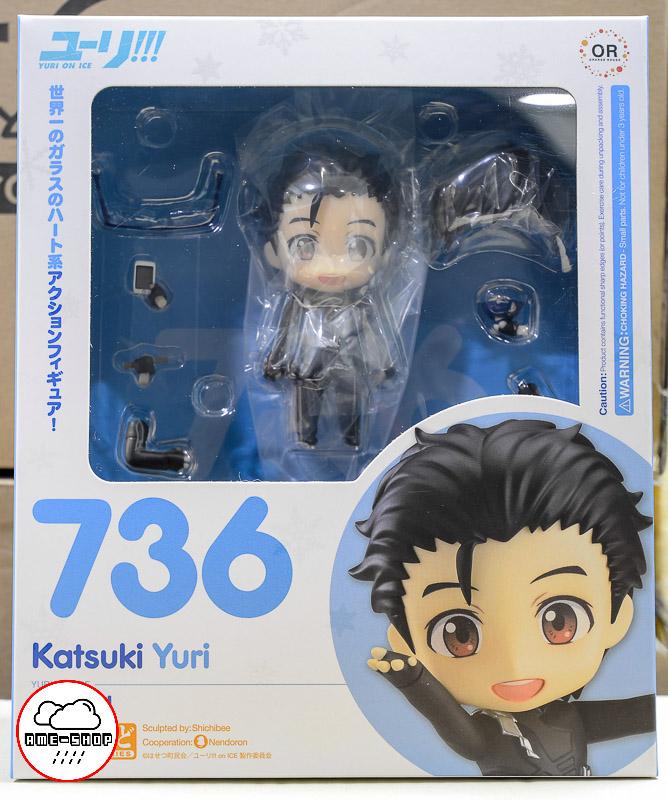 Nendoroid - Yuri!!! on Ice: Katsuki Yuuri (In-Stock)