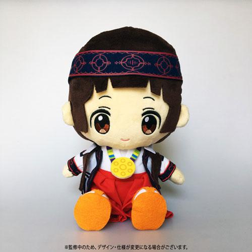 Kuma Miko: Girl Meets Bear - Machi Amayadori Plush(Pre-order)