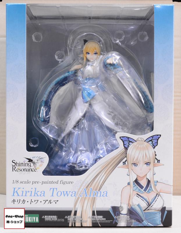 Shining Resonance - Kirika Towa Alma (In-Stock)