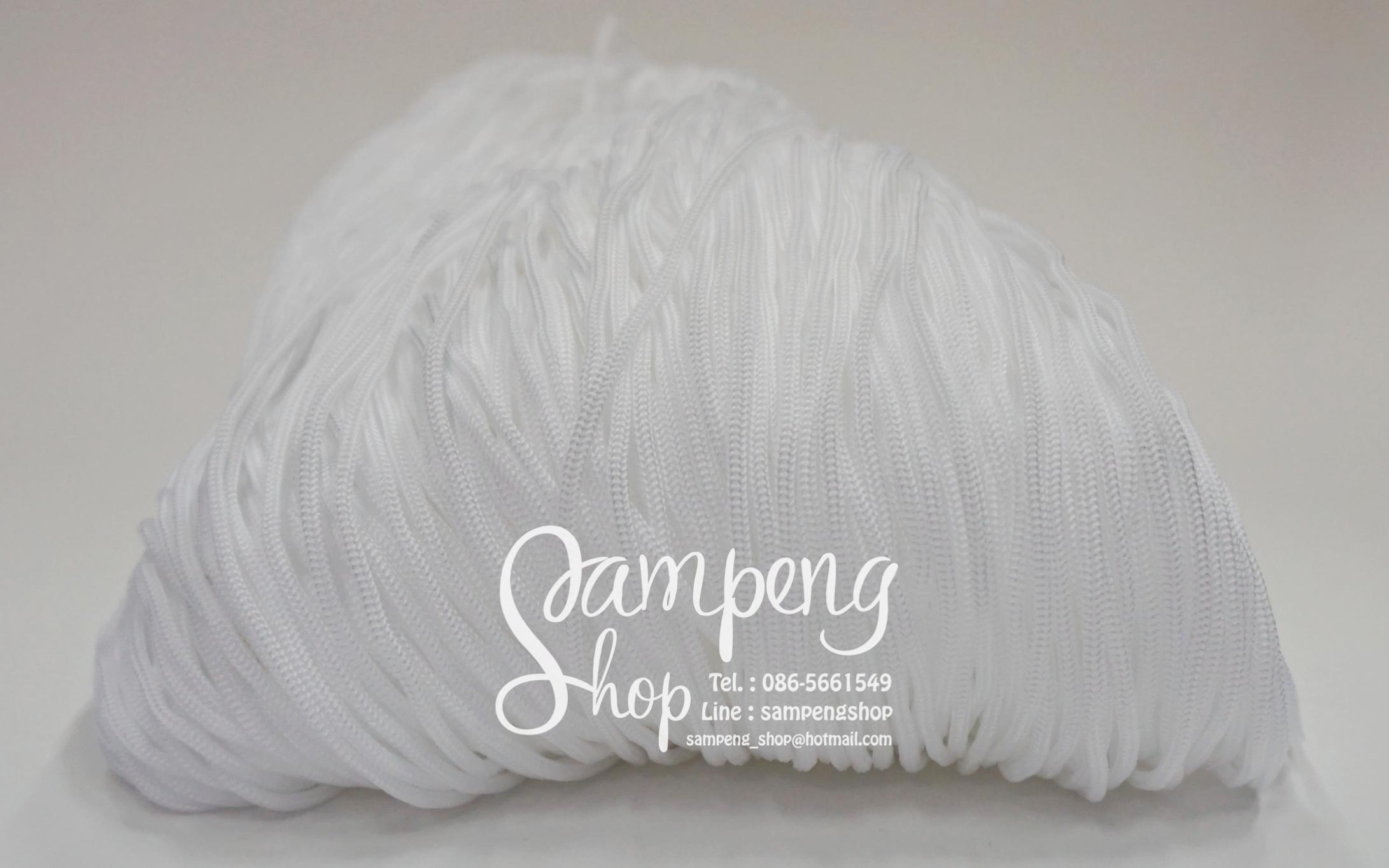 เชือกร่ม P.P. #4 สีขาว