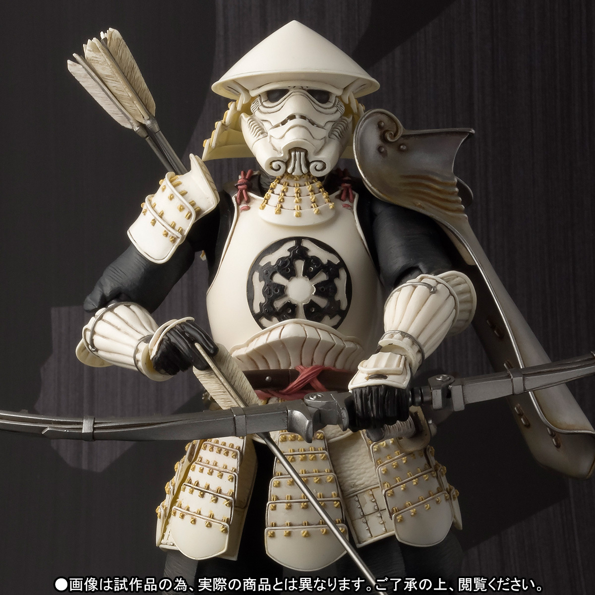 Star Wars - Stormtrooper - Meishou Movie Realization - Yumi Ashigaru (Limited Pre-order)