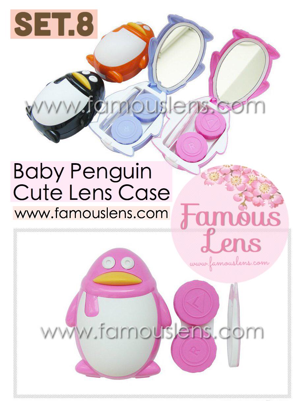 ตลับคอนแทคเลนส์ กระจก ที่คีบ ตัวจุ๊บ contact lens case famouslens.com ตลับเพนกวิน