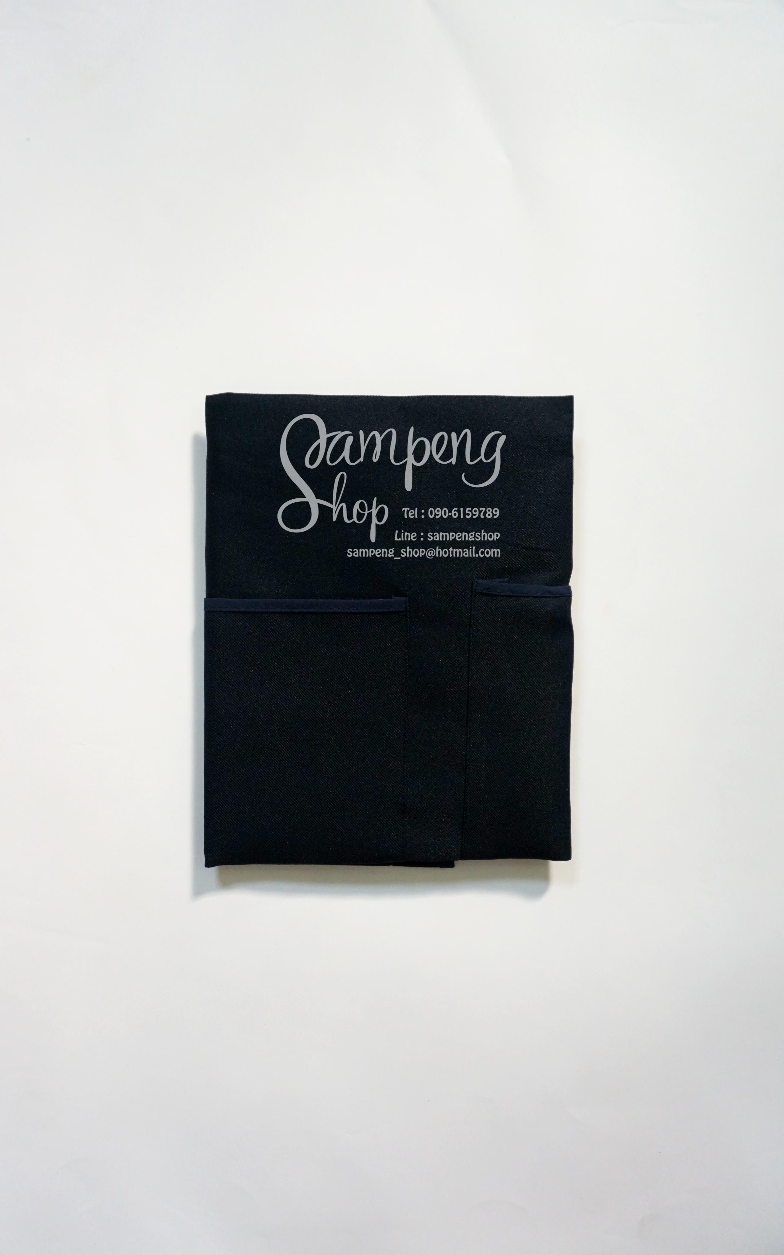 ผ้ากันเปื้อน สีกรม