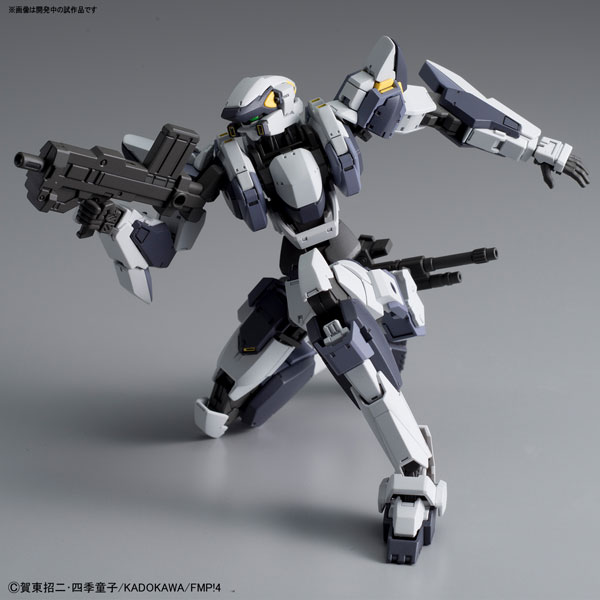 "1/60 Arbalest Ver.IV Plastic Model from ""Full Metal Panic! Invisible Victory""(Pre-order)"