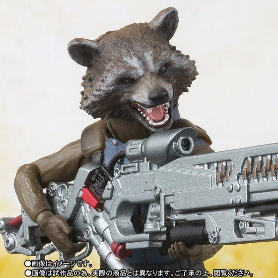 S.H.Figuarts - Rocket Raccoon (Pre-order)