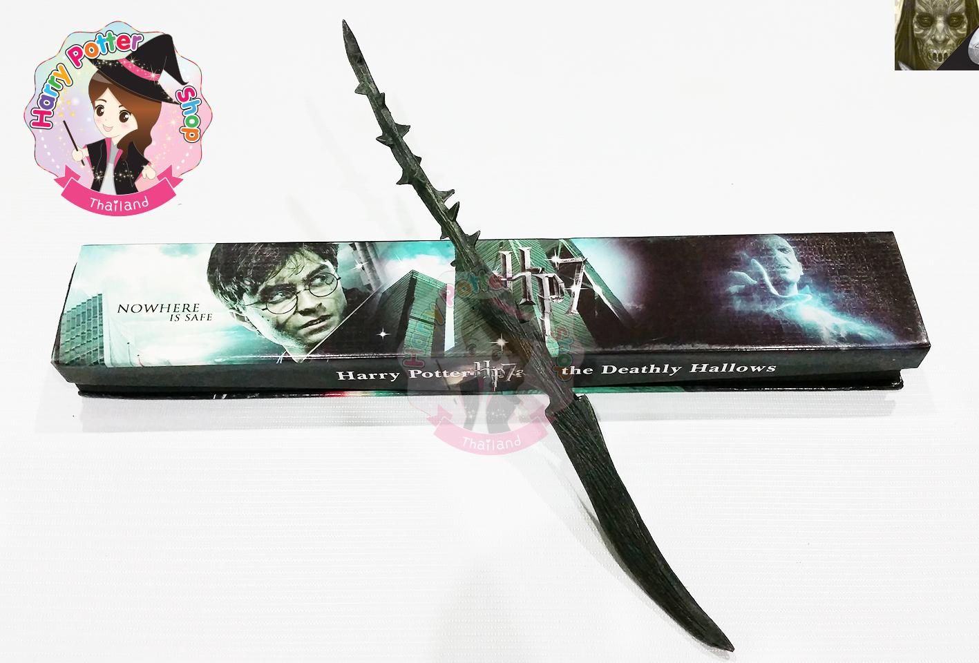 ไม้กายสิทธิ์ Death Eater (Thorn) กล่องHp (ไม่มีไฟ)