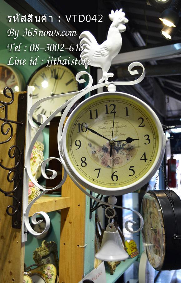 นาฬิกาวินเทจติดผนัง สีขาว รูปไก่ มี 2 หน้าปัด