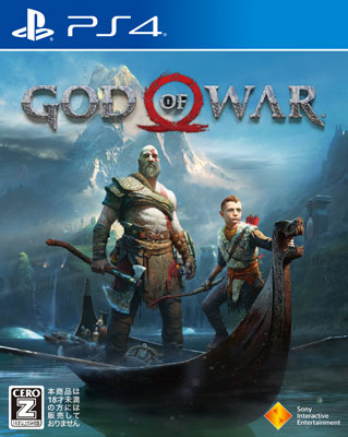[Bonus] PS4 God of War(Pre-order)