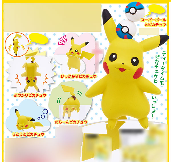 PUTITTO Pikachu Plus 12Pack BOX(Pre-order)