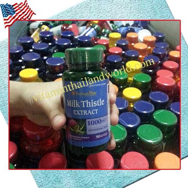 Milk Thistle 4:1 Extract 1000 mg ช่วยอาการโรคตับ