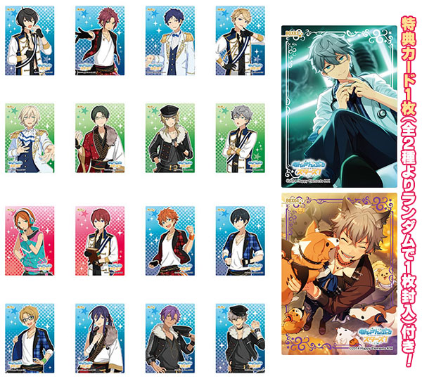 Ensemble Stars! - Clear Card Collection Gum Part.2 [First Release Limited Edition] 16Pack BOX (CANDY TOY)(Pre-order)