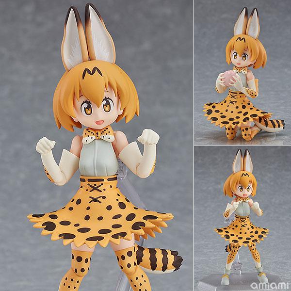 figma - Kemono Friends: Serval(Pre-order)