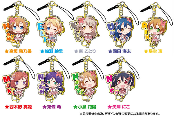 Metal Charm - Love Live! The School Idol Movie 10Pack BOX(Pre-order)