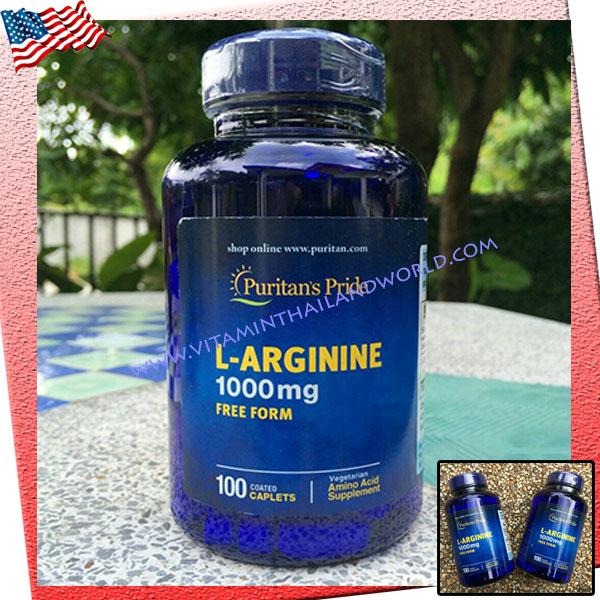 L-Arginine สร้างกล้ามเนื้อ