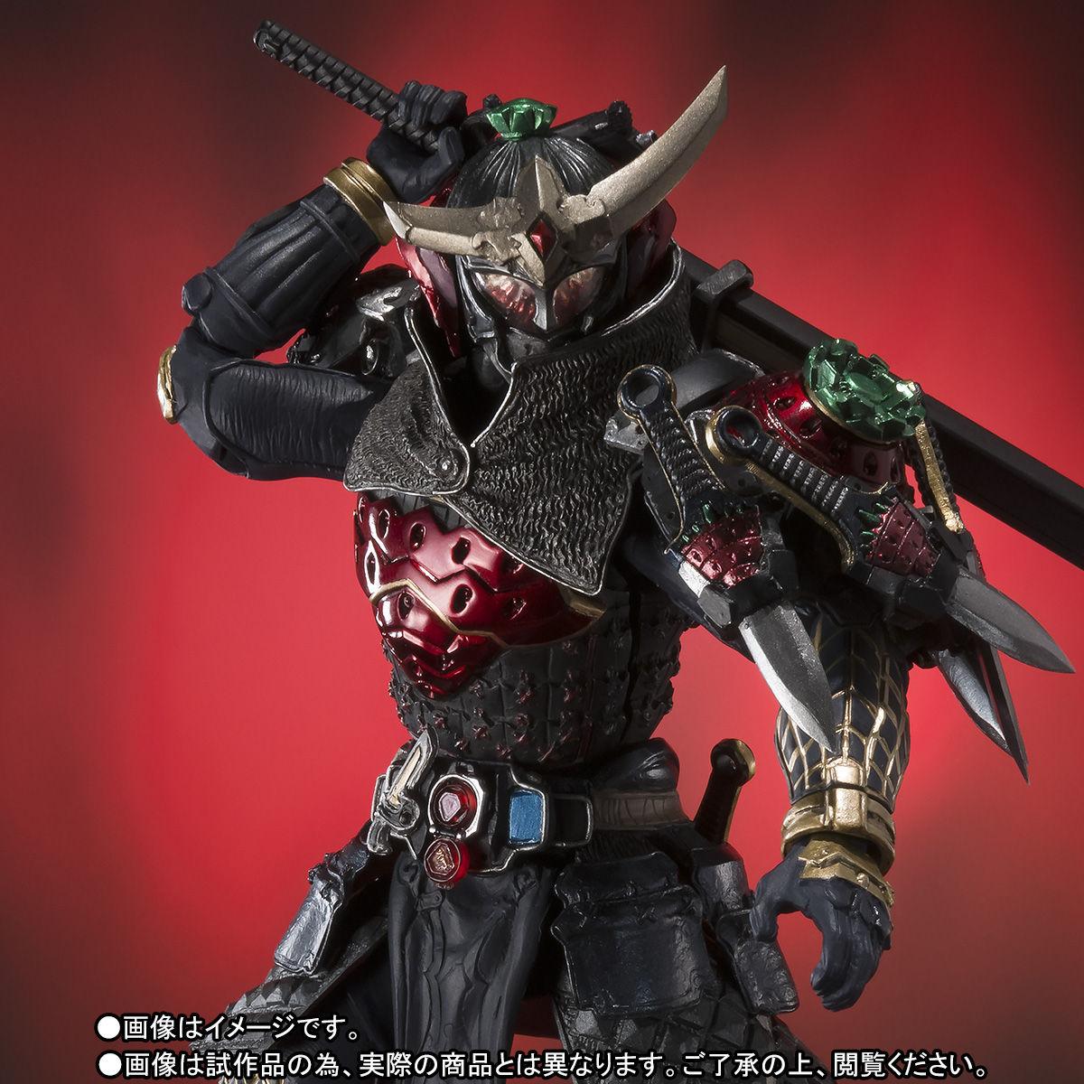 S.I.C. - Kamen Rider Gaim Ichigo Arms (Limited Pre-order)