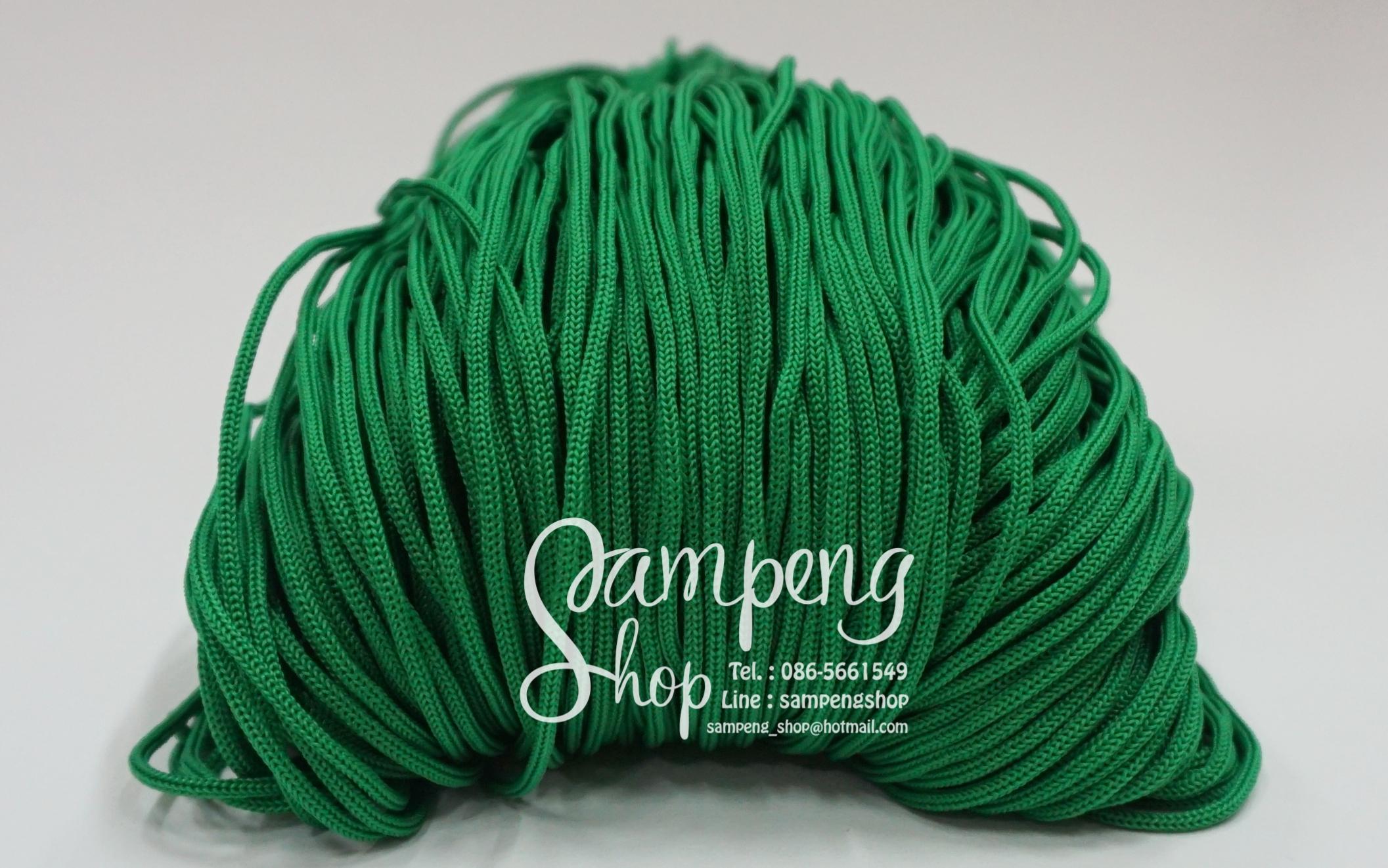 เชือกร่ม P.P. #4 สีเขียว
