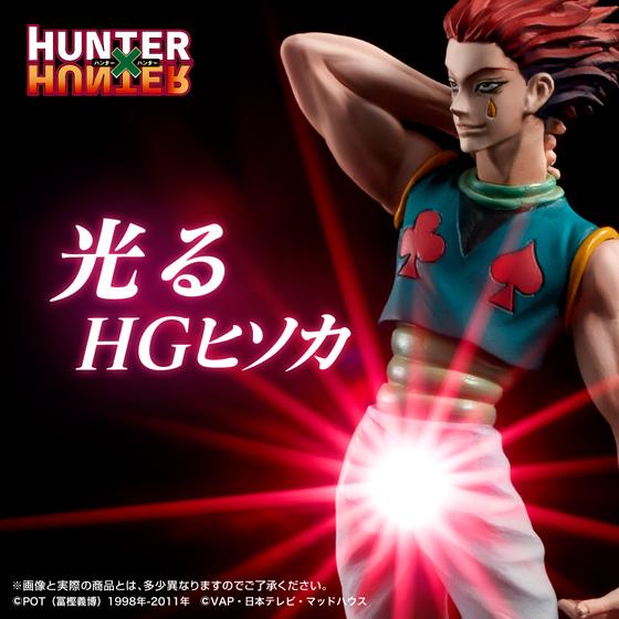 Hunter x Hunter - Hisoka - HG (Limited)