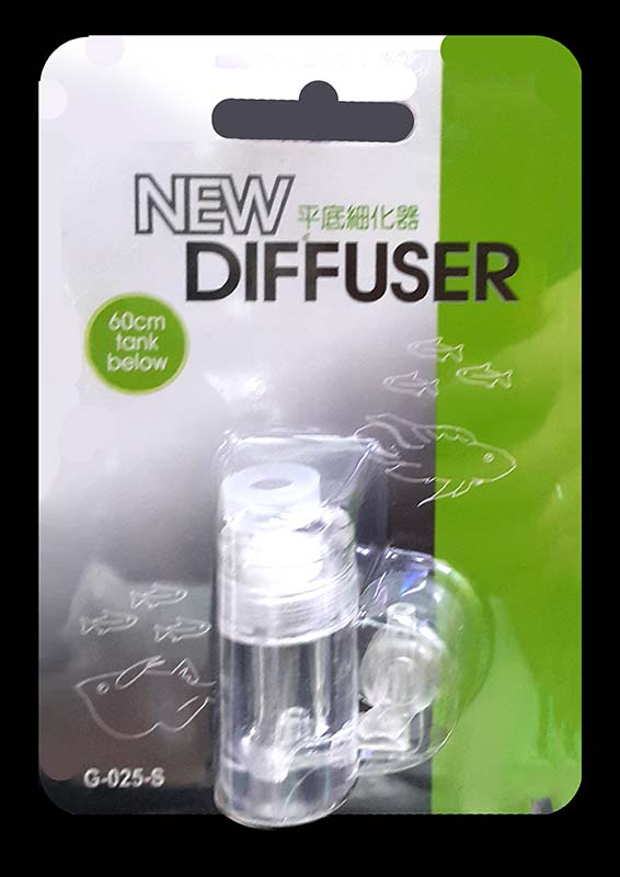 Diffuser 2in1 *G-025-S *AquaWolrd