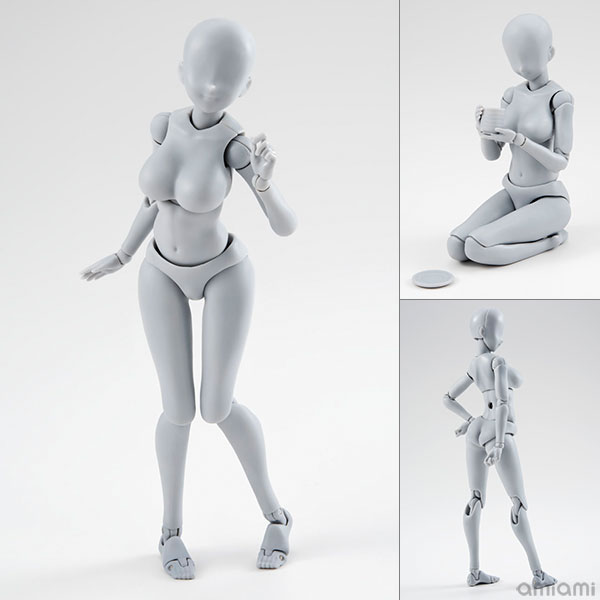 S.H. Figuarts - Body-chan -Kentaro Yabuki- Edition DX SET (Gray Color Ver.)(Pre-order)