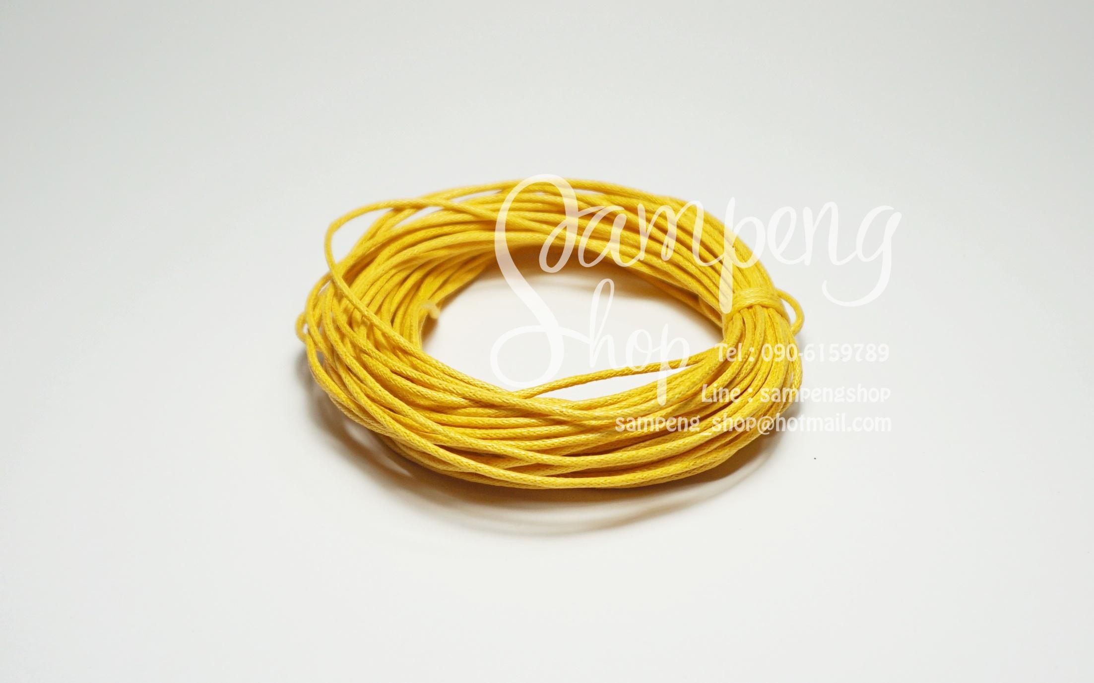 เชือกคอตตอน สีเหลือง 1.5มิล